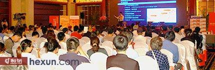 2011年基金投资者服务巡讲南京站