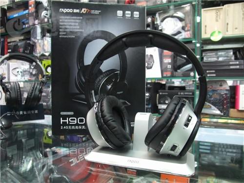 高端无线耳机 雷柏H9000现仅售399元