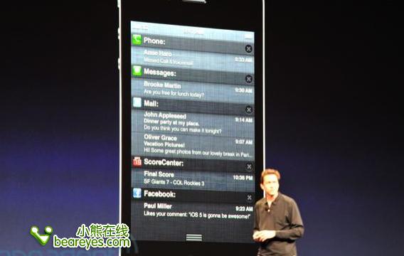 三大看点iOS5领衔 WWDC2011直播- Micro Reading - 武世前 - 送君一束玫瑰花