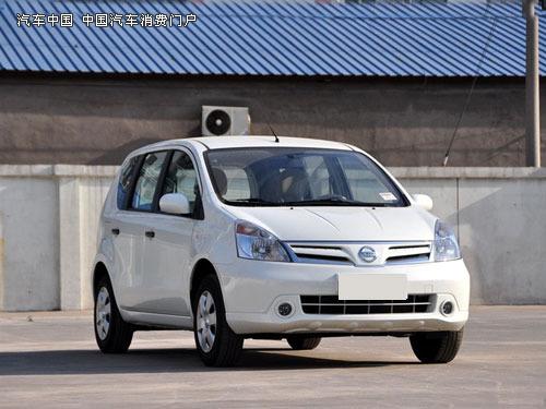 推荐车型:江淮和悦 RS-旅行的意义 三款10万级七座MPV车型导购高清图片