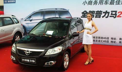,   仪式,这也标志着新款海马普力马在南京正式上市销售了.高清图片