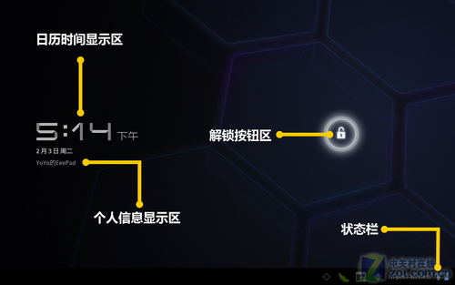 还是超越 安卓3.1iOS界面对比