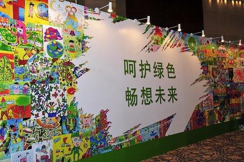 新奥能源全国少儿绘画大赛颁奖晚会在京举办图片