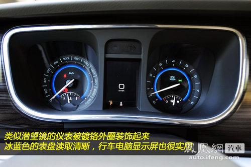 方向盘和中控台上的按键与君越,英朗等新车保持一致,大号的按键和方向