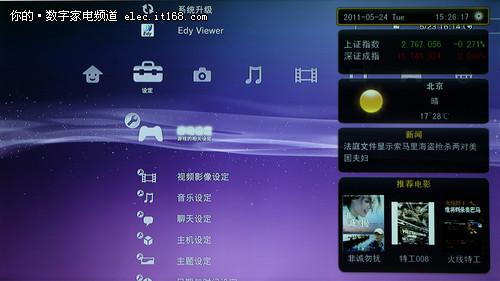 康佳led47is988pd电视评测