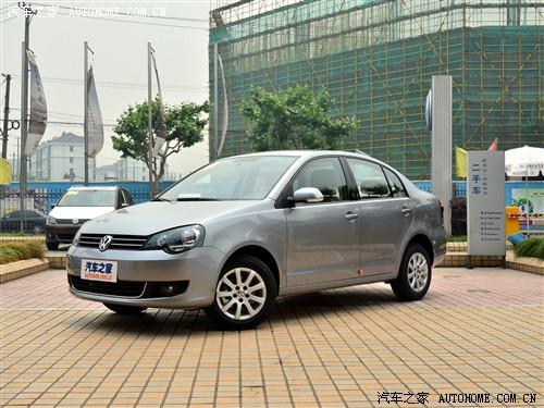 上海大众新POLO劲取到店 4S店已有现车高清图片