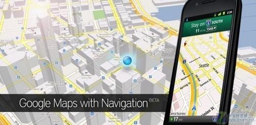 节省流量 谷歌地图或将支持离线导航模式