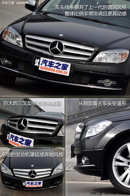 合理 厂商专属金融贷款车型推荐高清图片