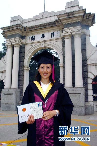 当日,清华大学举行2007届本科生毕业典礼.