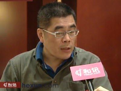 中大期货董事长林皓