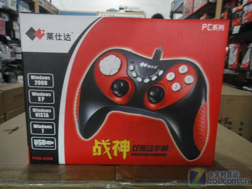 ...游戏手柄,成为了很多学生的首选装备,而且目前经销商还有着送...