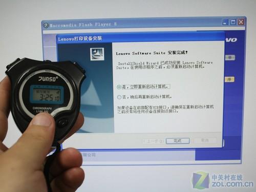 联想黑白激光一体机M7400驱动安装时间-办公好帮手 联想激光一体机...