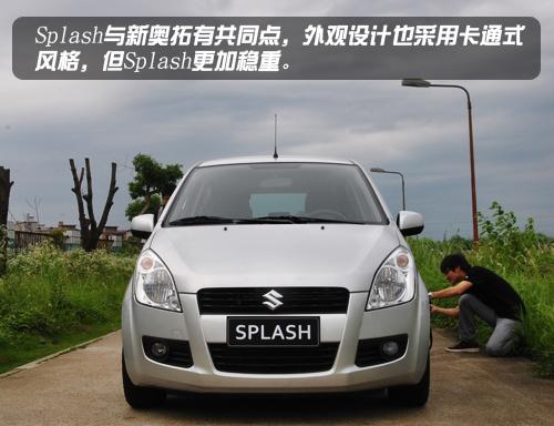 凤凰网体验昌河铃木Splash 比新奥拓更好的选择高清图片