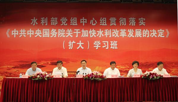 水利工程三项体系_水利护岸工程设计软件_中国工程水利协会