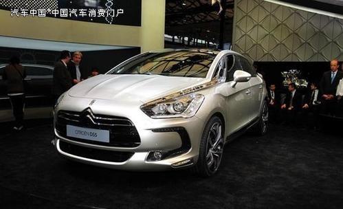 长安标致雪铁龙汽车有限公司官方LOGO发布高清图片