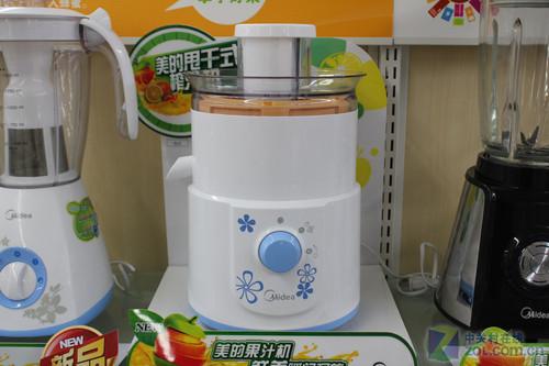美的JM351果汁机