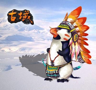 qq原始系统头像帝企鹅