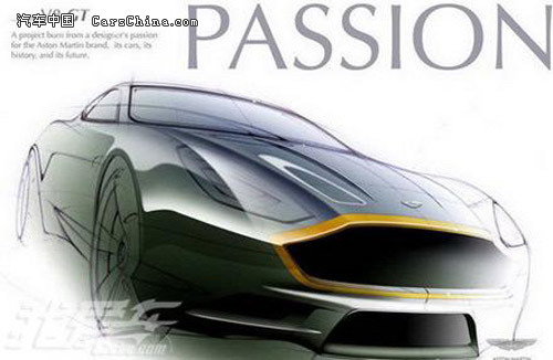 阿斯顿 马丁概念车高清图片