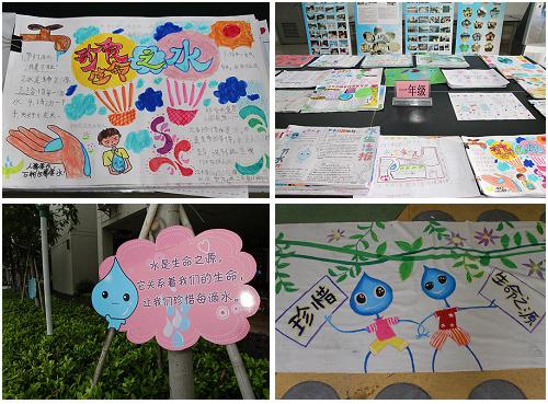 爱护水资源公益广告_2011年的活动主题是珍爱生命之水,活动时间从6月开始,