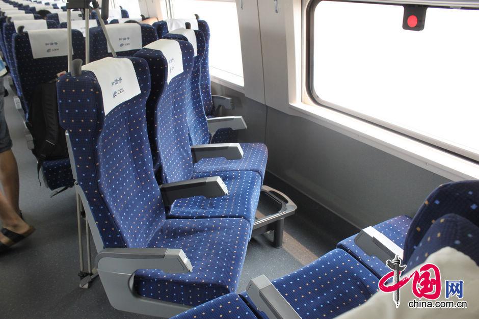 高清:京沪高铁真实体验 二等座有电源座椅更舒