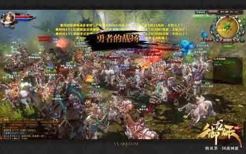 御龙在天china公会_神话公会《御龙在天》游戏测评2游戏评测