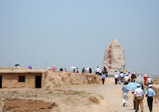 游客参观水洞沟遗址