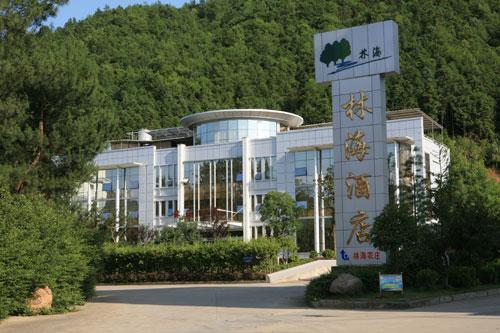 新闻 正文    马路村位于千岛湖镇的东南部,交通便利,依山临湖,环境