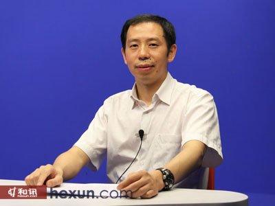 华联期货总经理周毅夫