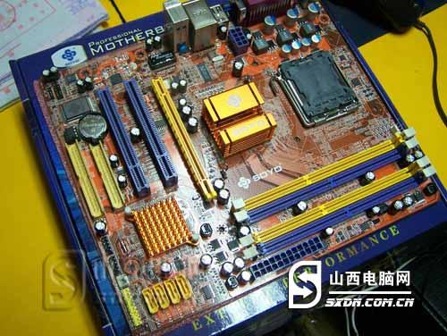 步入DDR3 梅捷G41主板339元图片