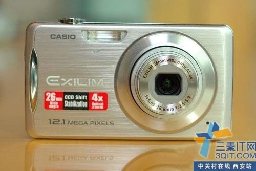 26mm广角美颜相机 卡西欧Z280仅1110元