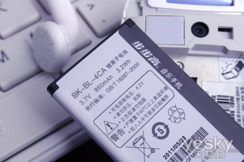 蒲公英的约定 步步高音乐手机i509快乐评测