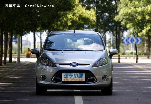 福特嘉年华等 省油自动挡车型导购之小型车篇高清图片