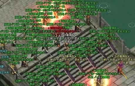火爆服务器