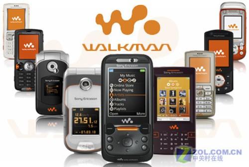 索尼爱立信Walkman家族