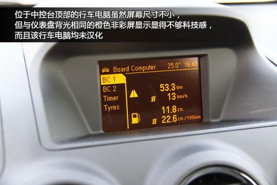 欧陆风情 体验试驾欧宝新安德拉-汽车频道-和讯网图片