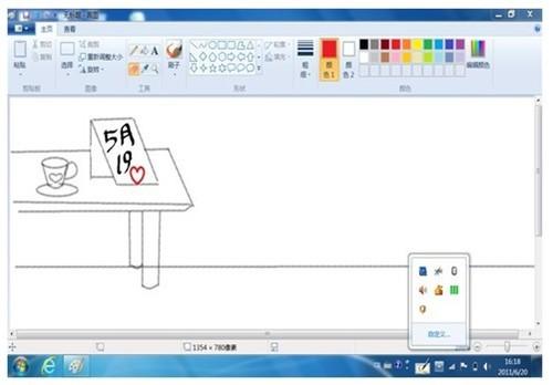 商务办公原笔迹手写 酷跑x8平板电脑不含糊; 当前位置:电脑画图作品