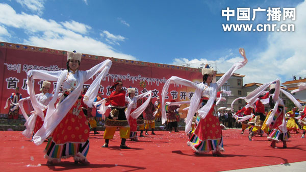 首届甘南香巴拉旅游美食文化节开幕