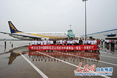 济南到武汉的飞机