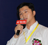 童子平 深圳市同创伟业创业投资有限公司副总裁