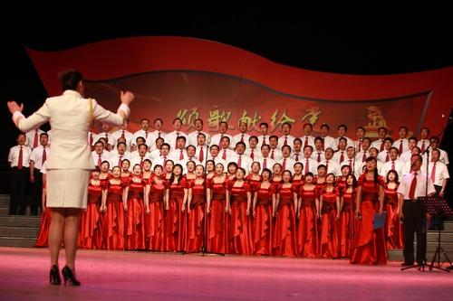 宁夏回族自治区党委宣传部表演大合唱《七律·长征》