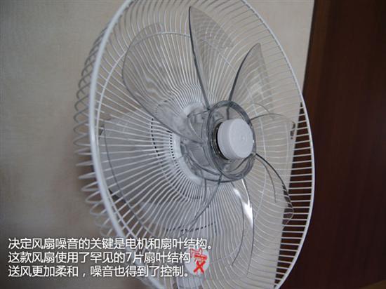 比空调还贵!图解东芝2千块超静音风扇