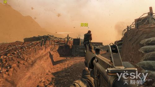 神舟a420p运行孤岛危机2默认画质下游戏画面