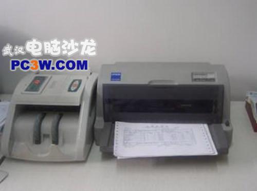 税票打印超值选爱普生LQ-630K仅1750元