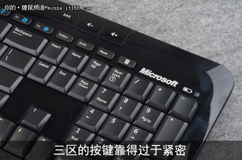 正文    蓝影2000键盘的按键布局类似于某些大尺寸笔记本键盘,三区的图片
