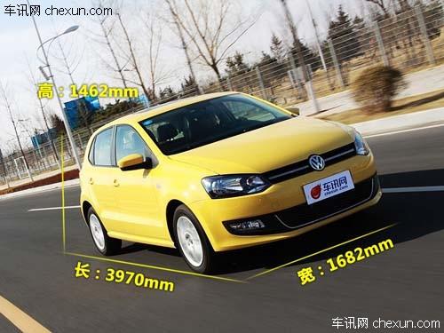 上海汽车 MG3高清图片