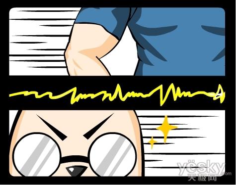 极客兔漫画(2):核显助力大漫画平衡霸凌小脑的校园图片