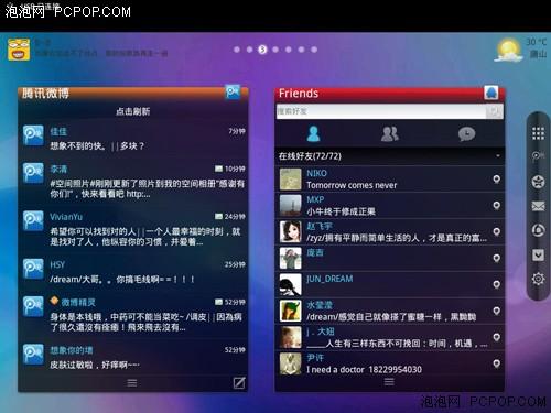 纽曼NP900平板随身制作视频聊天相册移动视频攻略图片