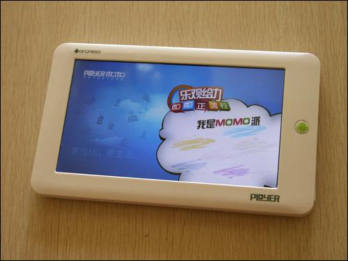 安卓系统7寸工业手持平板电脑T83_7寸工业耐摔手持pad_7寸军工手持平板电脑T83研祥工控机