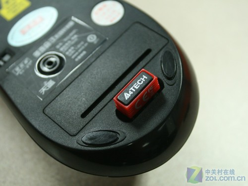 双飞燕g10-660fl无线针光鼠标