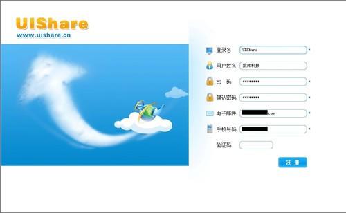 各种云的名称图解